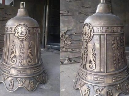 FDM 3D Printed Giant Ancient Bell in PLA